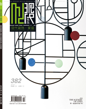 382 Front Cover_re