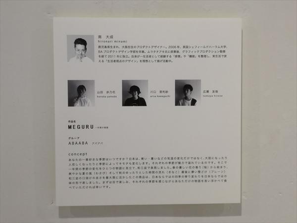 月刊少年デザイン